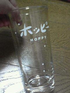 hoppyglass