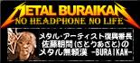 metal_banner.jpg