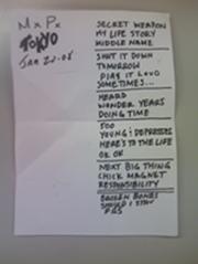 mxpx_setlist.JPG