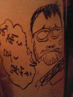 nagira_kenichi.jpg