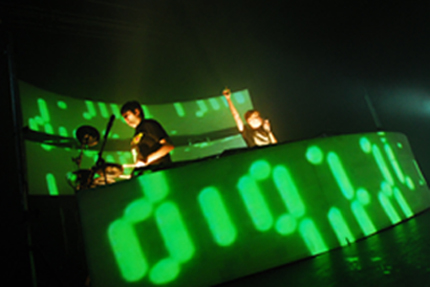 digitalism_blog.jpg